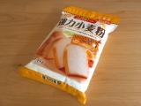 オーマイ「ふっくらパン 強力小麦粉 1kg」の画像(1枚目)