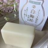 白陶泥(ハクトウドロ)石鹸の画像(2枚目)