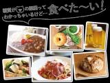 「♡糖質コントロールサプリ「カットカット」♡」の画像(3枚目)