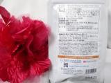 「♡糖質コントロールサプリ「カットカット」♡」の画像(4枚目)