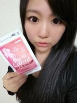 「♡糖質コントロールサプリ「カットカット」♡」の画像(9枚目)