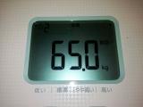「♡糖質コントロールサプリ「カットカット」♡」の画像(7枚目)
