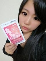 「♡糖質コントロールサプリ「カットカット」♡」の画像(1枚目)