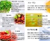「クレンジング酵素♡」の画像(4枚目)
