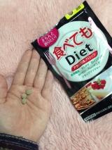 「炭水化物OK!?食べてもdiet♡ - ♡看護学生の料理と美容日記♡」の画像(2枚目)