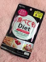 「炭水化物OK!?食べてもdiet♡ - ♡看護学生の料理と美容日記♡」の画像(1枚目)