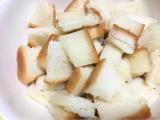 「オリゴ糖で簡単!食パンラスクの作り方」の画像(4枚目)