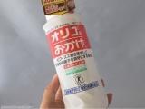 「オリゴ糖で簡単!食パンラスクの作り方」の画像(7枚目)