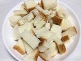 「オリゴ糖で簡単!食パンラスクの作り方」の画像(2枚目)