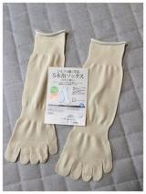 シルクを綿で守る 5本指靴下の画像(2枚目)