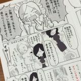 「甘いものが大好きな女子必見!【カットカット】」の画像(2枚目)