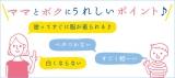 「株式会社石澤研究所さん 紫外線予報 UVさらさらジェル」の画像(5枚目)