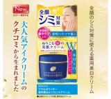 プラセホワイター 薬用美白エッセンスクリーム♥︎塗り込むW美肌クリームで全顔シミ対策!の画像(2枚目)
