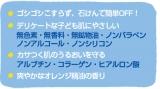 「株式会社石澤研究所さん 紫外線予報 UVさらさらジェル」の画像(6枚目)