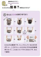 「♡Kraso 買い物帰りも背負ってらくらく 小さくたためる ポケッタブルリュック♡」の画像(10枚目)