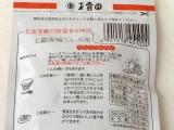 「梅こんぶ茶 増量スタンドパック」の画像(2枚目)