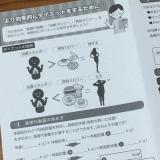 「甘いものが大好きな女子必見!【カットカット】」の画像(4枚目)