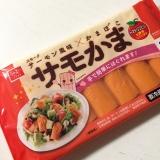 「   【 こどもごはん 】こどももお気に入り♫カラフルな巻き寿司 」の画像(5枚目)