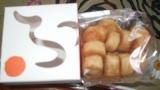 焼き菓子「ルセット デ アルチザン 各1本3種セット」7名様にプレゼ ントの画像(2枚目)