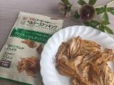 「Goshoku(合食)さんの、ヘルシースナッキング(ひとくちいわしチップスすだち風味)食べてみた」の画像(2枚目)