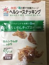 「Goshoku(合食)さんの、ヘルシースナッキング(ひとくちいわしチップスすだち風味)食べてみた」の画像(1枚目)
