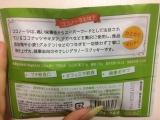 「女性に大人気の酸化ケアサプリ ヘルシアーナ水素 レポ♡」の画像(8枚目)