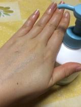 「★モニター★紫外線予防 UVさらさらジェル」の画像(4枚目)