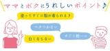 「紫外線予報 UVさらさらジェル♡」の画像(5枚目)