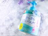 「   石鹸で簡単OFF!!『 紫外線予報  さらさらUVジェル 』 」の画像(1枚目)