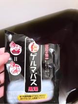 「   石鹸で簡単OFF!!『 紫外線予報  さらさらUVジェル 』 」の画像(6枚目)