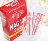 口コミ記事「【NAG100Sweet】飲むうるおい成分内側からうるおいサポート♪」の画像
