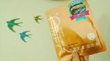 「   +OneC(プラワンシー) プレミアム ハイドロゲル フェイスマスク 」の画像(5枚目)