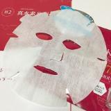 真水素フェイスマスク試してみました! の画像(1枚目)