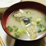 「   【おうちごはん】お湯を注ぐだけ!マルトモ フリーズドライ味噌汁が本格的★ 」の画像(4枚目)