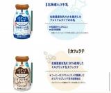 「   【おうちごはん】お湯を注ぐだけ!マルトモ フリーズドライ味噌汁が本格的★ 」の画像(7枚目)