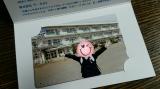 「お気に入りの写真でオリジナルカードを簡単作成!!」の画像(5枚目)