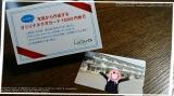 「お気に入りの写真でオリジナルカードを簡単作成!!」の画像(2枚目)