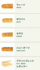 「   サンドイッチ好き?外派?家派?・・・サブウェイを楽しむ〜 」の画像(2枚目)