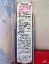 「☆ 株式会社黒龍堂さん プライバシー UVフェイスミスト 50 フォープラス メイクの上から気軽に使えるUVカットミスト!」の画像(4枚目)