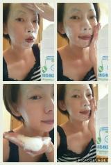 「【報告】敏感肌でも大丈夫!洗顔パウダー」の画像(8枚目)