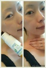 「【報告】敏感肌でも大丈夫!洗顔パウダー」の画像(11枚目)
