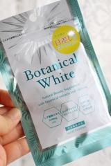 口コミ記事「おでかけ前に飲む日焼け止め「ボタニカルホワイト」」の画像