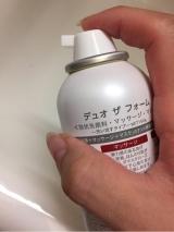 「【美容クチコミサイト1位獲得】時短洗顔!濃密炭酸泡でワントーンアップ!透明美肌へ」の画像(1枚目)