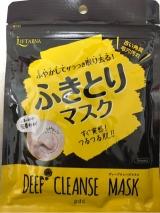 口コミ記事「ディープクレンズマスク」の画像