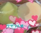 「果樹園倶楽部☆」の画像(3枚目)
