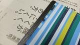 「☆amorph ブックカバー(手帳カバー)☆」の画像(5枚目)