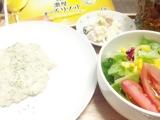 「当選レポ☆明治 濃厚チーズリゾット&完熟トマトと十勝産チーズのリゾット」の画像(12枚目)