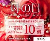「   [雑誌] 情報来てます!女性誌・主婦雑誌「7月号」系最新16選を一挙ご紹介☆付録買いにオススメ♪ 」の画像(4枚目)