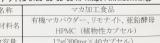 「マカのパワーで元気に過ごす゚+.(・∀・)゚+.゚有機マカ【ミネラルプラス】」の画像(2枚目)