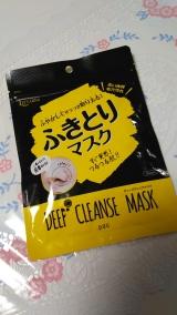 口コミ記事「ディープクレンジングマスク!」の画像
